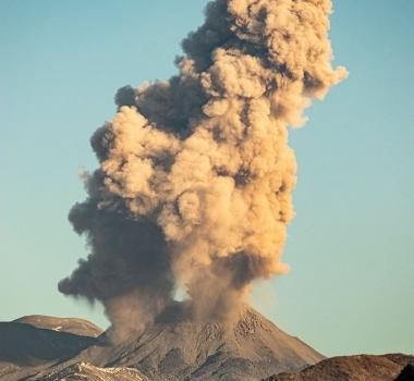 June 07 , 2020. EN . Chile : Nevados of Chillan , Philippines : Kanlaon / Mayon / Taal , Indonesia : Semeru , Costa Rica : Rincon de la Vieja .