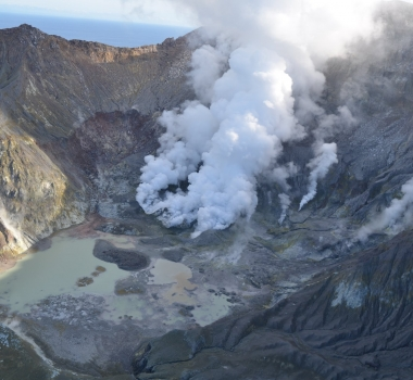 June 09 , 2020. EN. New Zealand : White Island , Peru : Sabancaya , Chile : Nevados of Chillan , Ecuador : Sangay .