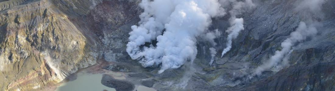 09 Juin 2020. FR . Nouvelle Zélande : White Island , Pérou : Sabancaya , Chili : Nevados de Chillan , Equateur : Sangay .