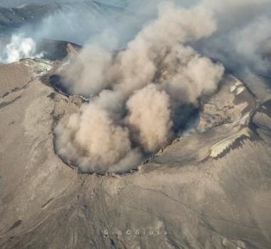 June 10, 2020. EN . Italy / Sicily : Etna , Peru : Ubinas , Kamchatka : Klyuchevskoy , Colombia : Nevado del Huila , Guatemala : Santiaguito .