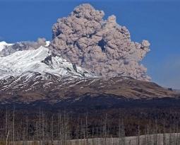 April 09 , 2020. EN. Kamchatka : Sheveluch , Japan : Sakurajima (Aira) , Chile : Nevados of Chillan , Guatemala : Fuego .