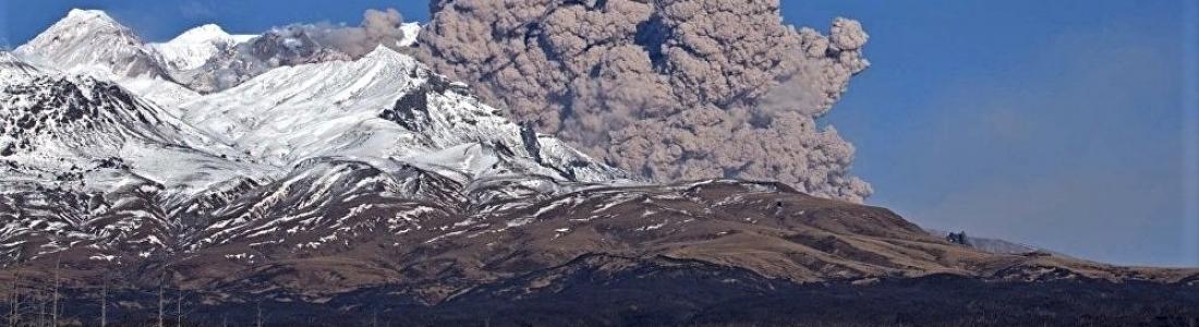09 Avril 2020. FR. Kamchatka : Sheveluch , Japon : Sakurajima ( Aira ) , Chili : Nevados de Chillan , Guatemala : Fuego .