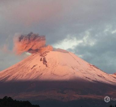 March 15 , 2017. EN.  Bogoslof , Popocatepetl , Bulusan , Mauna Loa , Etna.