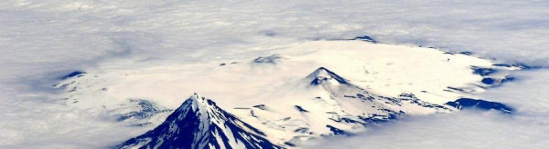 16 Octobre 2020. FR . Hawaii : Mauna Loa , Japon : Sakurajima , Alaska : Westdahl , Chili : Villarica , Costa Rica : Poas .
