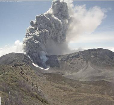 September 05 , 2016. EN.  Katla , Turrialba , Nevados De Chillan , Santiaguito .