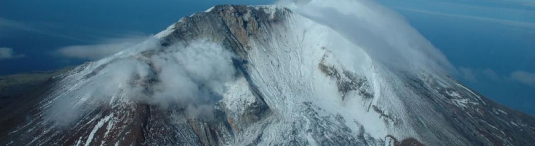 19 Juin 2021. FR. Alaska : Gareloi , Italie / Sicile : Etna , Indonésie : Merapi , Chili : Nevados de Chillan , Saint Vincent : Soufrière Saint Vincent .
