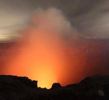 March 31 , 2016. EN.  Momotombo , Masaya , Telica , Kanlaon, Nevado Del Ruiz , Pavlof .