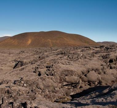 July 21, 2020. EN . Iceland : Reykjanes Peninsula , Chile : Nevados of Chillan , Peru : Sabancaya , Guatemala : Pacaya .