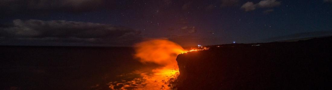 August 12 , 2016. EN.  Kilauea , Nevado Del Huila , Masaya .