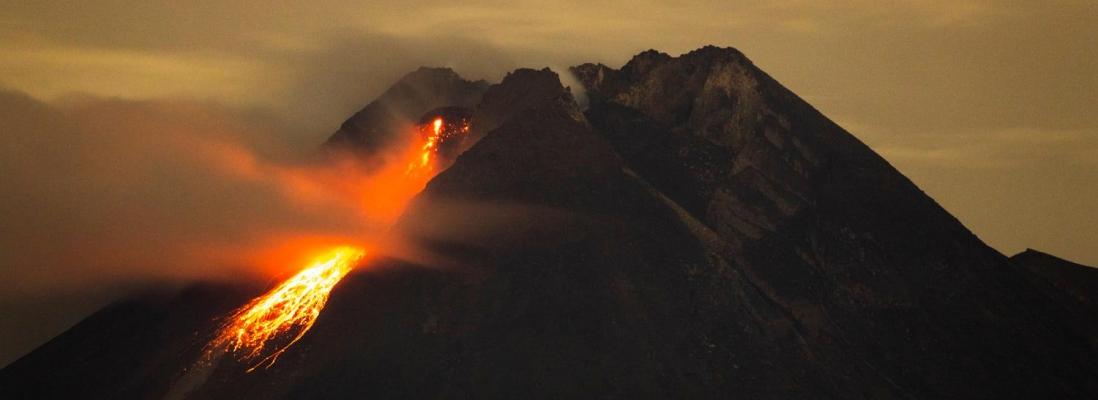 January 16, 2021. EN . Kamchatka : Klyuchevskoy , Martinique : Montagne Pelée , Indonesia : Merapi , Chile : Nevados of Chillan , Saint Vincent : Soufrière Saint Vincent .