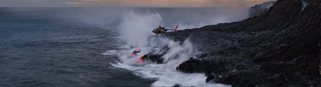 August 25 , 2016. FR. Kilauea , Soufrière Hills , Popocatepetl , Santiaguito .