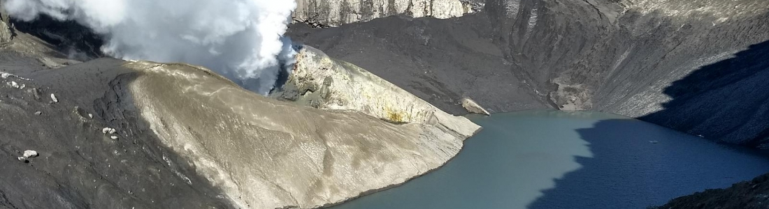 August 12, 2021. EN . Alaska : Atka Volcanic Complex , Chile : Copahue , Philippines : Pinatubo , Indonesia : Merapi , Guatemala : Pacaya .