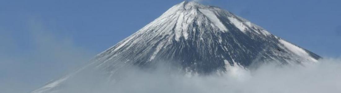 30 Novembre 2019. FR . Alaska : Shishaldin , Indonésie : Karangetang , El Salvador : San Miguel ( Chaparrastique) , Hawaii : Mauna Loa .