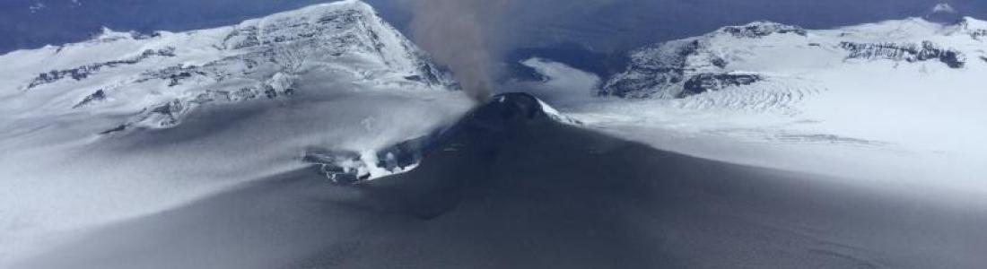 July 24, 2020. EN . Iceland : Reykjanes Peninsula , Alaska : Veniaminof , Hawaii : Mauna Loa , Ecuador : Reventador , Mexico : Popocatepetl .