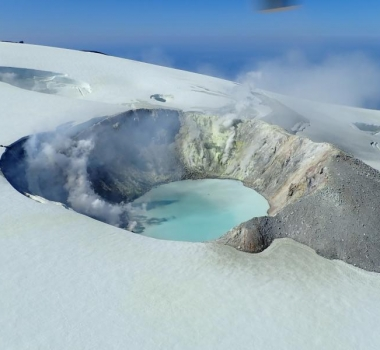 June 27, 2020. EN . Ecuador : Sangay , Alaska : Makushin , Iceland : Seismic swarm , Indonesia : Merapi , Mexico : Popocatepetl .