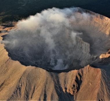 October 15, 2020. EN . Alaska : Pavlof , Japan : Suwanosejima , El Salvador : San Miguel (Chaparrastique) , Guatemala : Fuego .