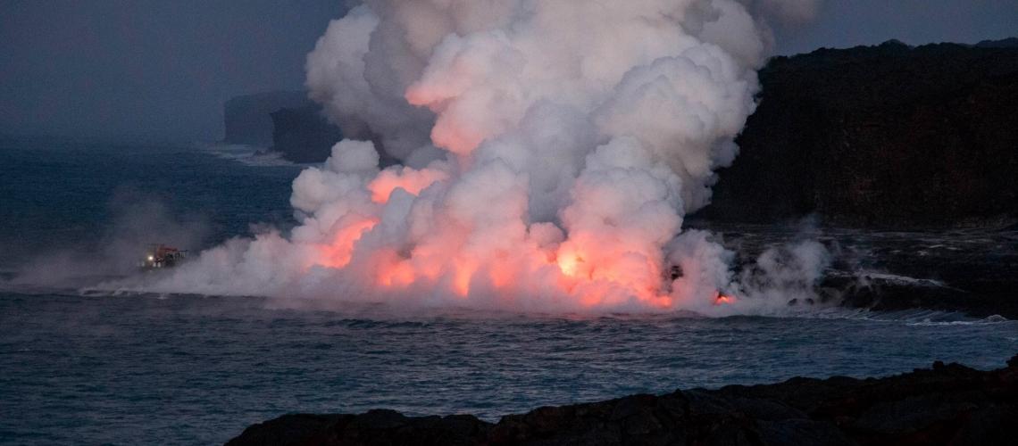 June 09 , 2017. EN.  Kilauea , Nevados de Chillan , Poas , Turrialba , Marapi .