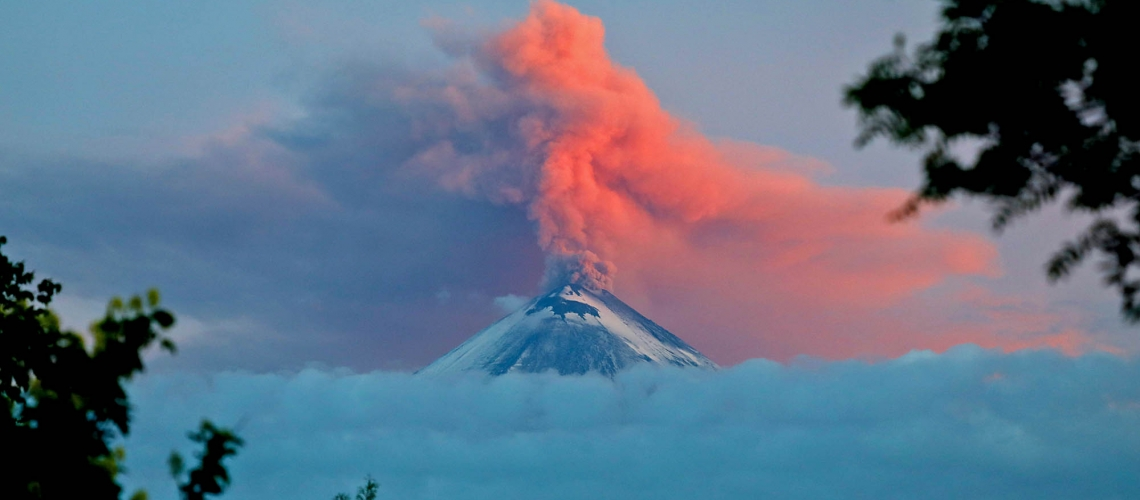 August 11 , 2017. EN.  Nevado del Ruiz , Piton de la Fournaise , Fuego , Klyuchevskoy , Mauna Loa .