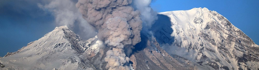 April 10, 2019. EN. Kamchatka : Sheveluch , Chile : Nevados of Chillan , United States : Yellowstone , Colombia : Nevado del Huila , Indonesia : Dukono .