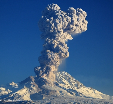 October 20 , 2017. EN.  Ambae , Nevados de Chillan , Sheveluch , Popocatepetl .