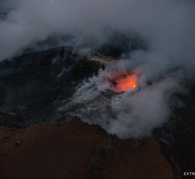 August 14 , 2017. EN. Kilauea , Piton de la Fournaise , Soufrière Hills , Pacaya .