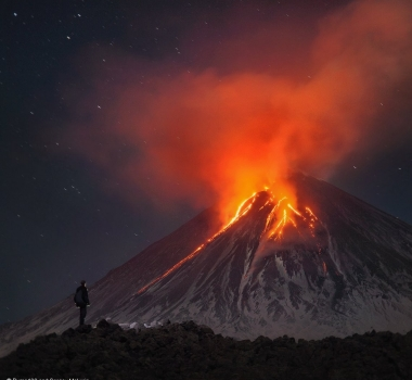January 11 , 2017. EN.  Nevado Del Ruiz , Klyuchevskoy , Popocatepetl , Colima , Dukono .