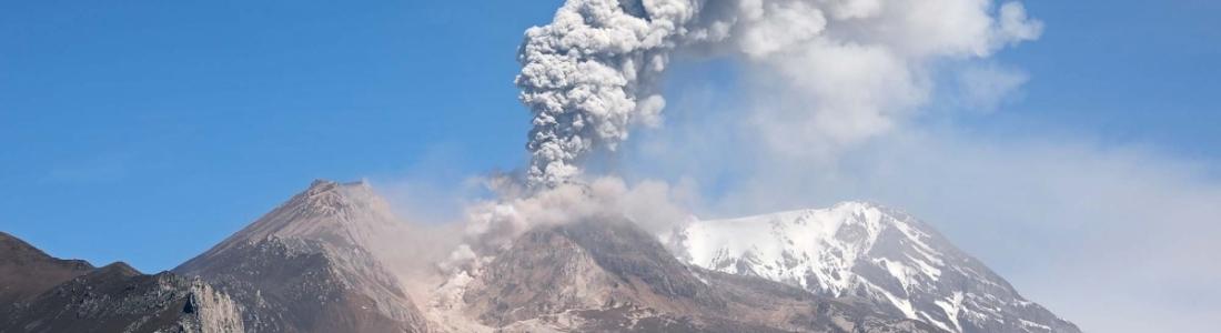 June 16 , 2017. EN . Pavlof , Sheveluch , Taupo , Fuego , Yellowstone .