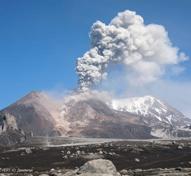 September 08 , 2017. EN. Planchon Peteroa, Nevados de Chillan , Bárðarbunga , Piton de la Fournaise , Sheveluch.