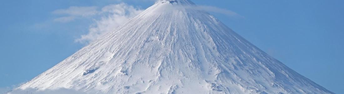22 Avril 2019 . FR. Kamchatka : Klyuchevskoy , Philippines : Taal , Indonésie : Agung , Equateur : Reventador .
