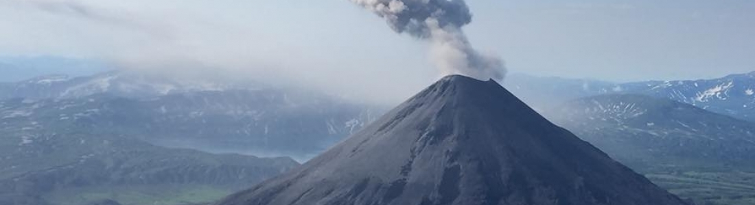 30 Juillet 2018. FR . Kamchatka : Karymsky , Indonésie : Lombok , Hawaï : Kilauea , La Réunion : Piton de la Fournaise .