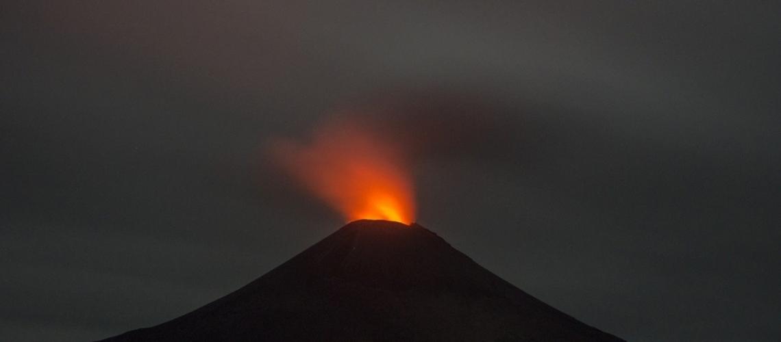 February 16 , 2019.  EN.  La Réunion : Piton de la Fournaise , Indonesia : Karangetang , Kamchatka : Karymsky , Colombia : Chiles / Cerro Negro , Indonesia : Merapi .