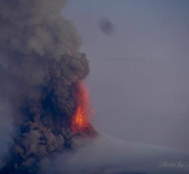 25 Janvier 2018 . FR. Mayon , Kusatsu-Shiranesan , Agung , Fuego .