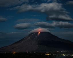 February 16 , 2018. EN.  Mayon , Mount Io , Galeras , Popocatepetl , Sinabung .