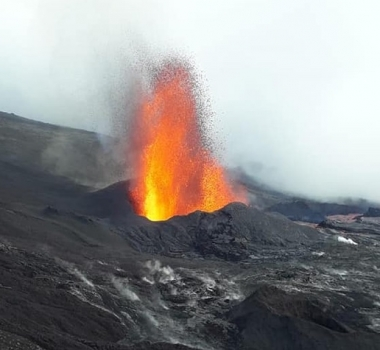 April 06, 2020. EN. La Reunion : Piton de la Fournaise , Kamchatka : Klyuchevskoy , Indonesia : Kerinci , Chile : Nevados de Chillan , Guatemala : Fuego .