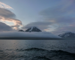 December 08 , 2019. EN. Alaska : Semisopochnoi , Costa Rica : Rincon de la Vieja / Arenal / Poas / Turrialba , Kamchatka : Ebeko , Guatemala : Fuego .