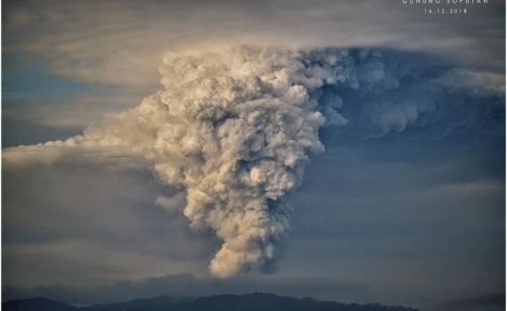 December 17 , 2018.  EN.  Chile : Planchon – Peteroa , Indonesia : Soputan , Indonesia : Merapi , Mexico : Popocatepetl .