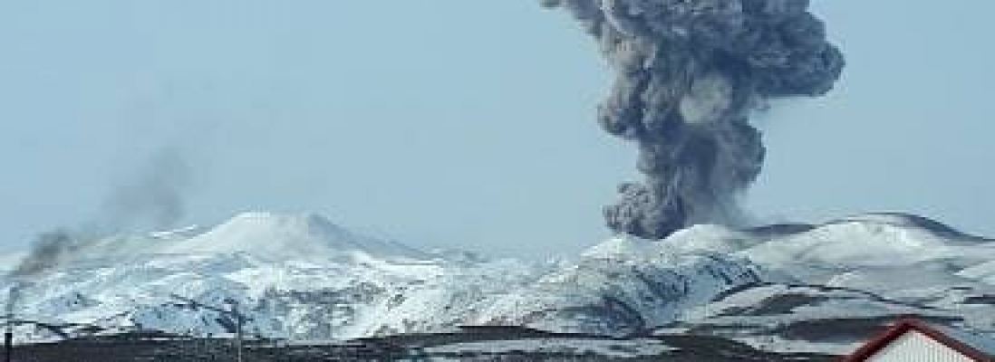 December 19 , 2018. EN.  Japan : Kuchinoerabu , Russia / Kurils Islands : Ebeko , Colombia : Chiles / Cerro Negro , Philippines : Mayon , Hawaii : Kilauea .