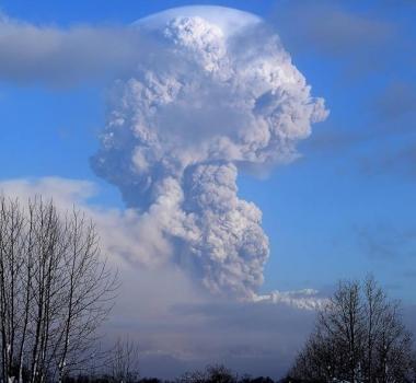 01 Janvier 2019. FR. Russie / Kamchatka : Sheveluch , El Salvador : San Miguel ( Chaparrastique ) , Indonésie : Anak Krakatau , Costa Rica : Turrialba / Poas .
