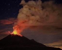 January 24 , 2019. EN.  Colombia : Chiles / Cerro Negro , Kilauea : Hawai , Mexico : Popocatepetl , Indonesia : Anak Krakatau .