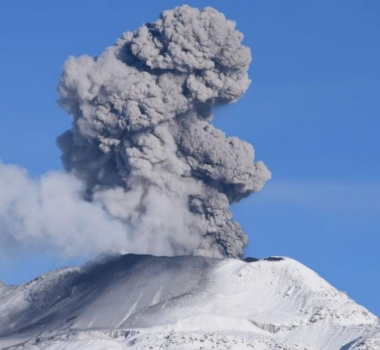 April 30 , 2019 . EN . Peru : Sabancaya , Indonesia : Agung , Chile : Copahue , Guatemala : Fuego .