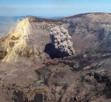 June 16, 2019. EN. Chile : Nevados de Chillan , Indonesia : Dukono , Spain : Pico Viejo (Tenerife) , Italy / Sicily : Etna , Mexico : Colima .