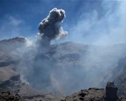 June 19, 2019. EN. Italy / Sicily : Etna , Mexico : Popocatepetl , Peru : Sabancaya / Ubinas , Colombia : Nevado del Huila .