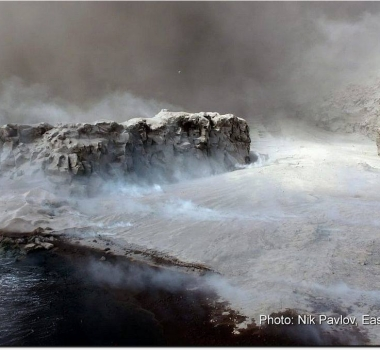 June 25 , 2019. EN . Peru : Sabancaya , Peru : Ubinas , Russia / Kurile Islands : Raikoke , Indonesia : Anak Krakatau .
