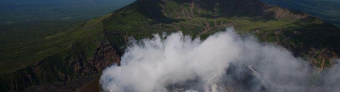 22 Aout 2018. FR. Kamchatka : Ebeko , Colombie : Chiles / Cerro Negro , Hawai : Kilauea , Guatemala : Pacaya .
