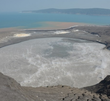 23 Juillet 2019. FR . Pérou : Sabancaya / Ubinas , Indonésie : Anak Krakatau , Nicaragua : Masaya , Mexique : Popocatepetl .