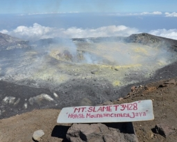 August 20, 2019. EN. Peru : Ubinas / Sabancaya , Chile : Nevados de Chillan , Indonesia : Slamet , Philippines : Taal .