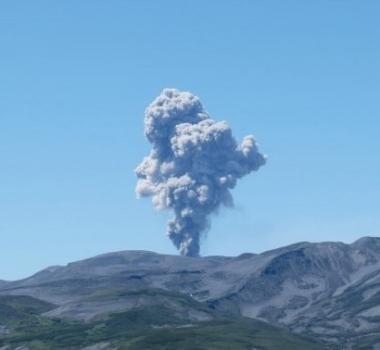 June 28, 2020. EN. Russia / Kurile Islands : Ebeko , Vanuatu Archipelago : Lopevi , Philippines : Taal / Mayon / Kanlaon , Guatemala : Fuego .