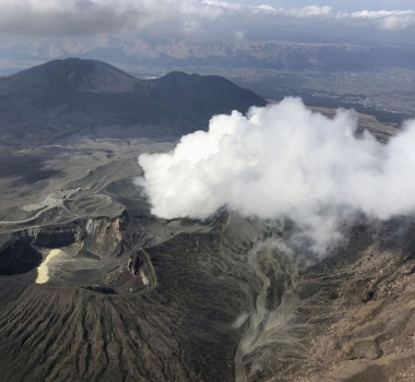 17 Avril 2019. FR . Japon : Asosan , Hawaii : Kilauea , Colombie : Nevado del Huila , Mexique : Popocatepetl .