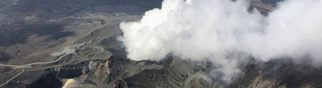 April 17, 2019. EN . Japan : Asosan , Hawaii : Kilauea , Colombia : Nevado del Huila , Mexico : Popocatepetl .