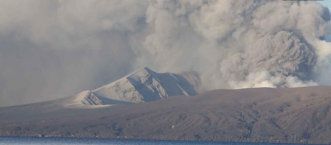 January 14, 2020 . EN . Ecuador / Galapagos : Fernandina , Philippines : Taal , Peru : Sabancaya , New Zealand : Ruapehu .